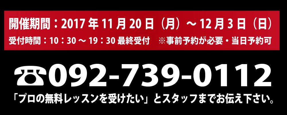 フィジオ福岡ゴルフフィットネス   ゴルファーのためのトレーニング・コンディショニング